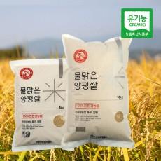 물맑은 양평쌀 (현미쌀 4kg, 10kg)