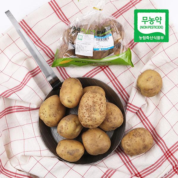 무농약 감자(1kg)