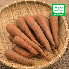 무농약 당근(1kg)