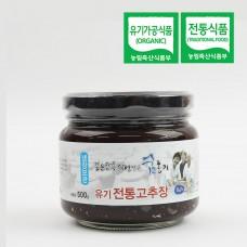 절골 유기전통고추장 500g